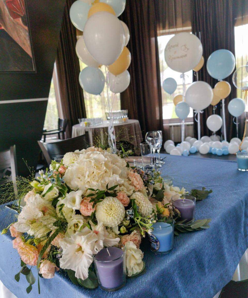 Загородный клуб для свадьбы
